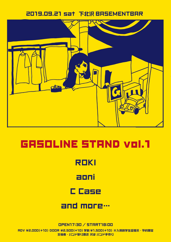 9月21日下北沢BASEMENTBARにて『GASOLINE STAND vol.1』開催決定、「ROKI」「aoni」「C Case」ら出演