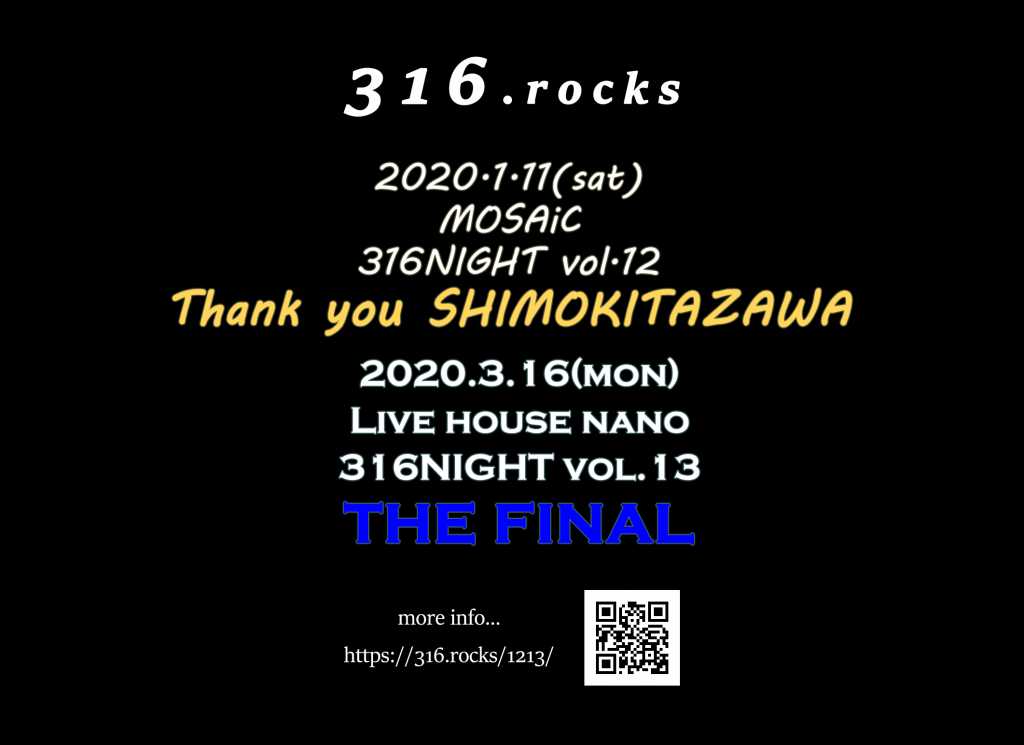 316NIGHT vol.12 & vol.13