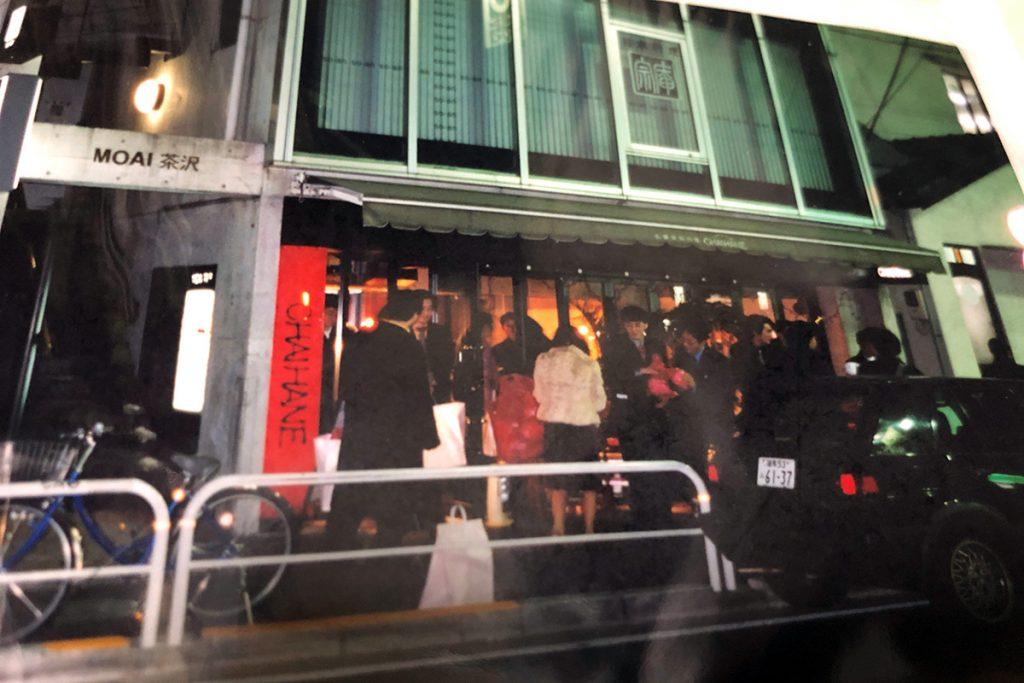 MOSAiCができる前にその場所にあった中華のお店「チャイハネ」